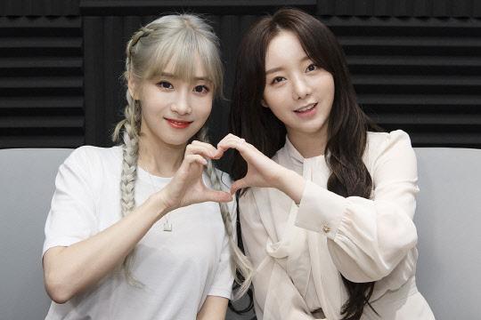 러블리즈 지애·케이, 목소리 재능기부 `스타책방` 참여